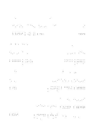 Pa1556