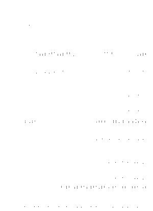 Pa1561