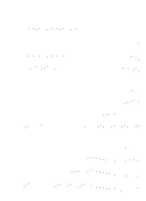 Pa1563