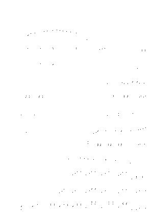Pa1573