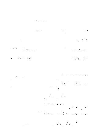 Pa1575
