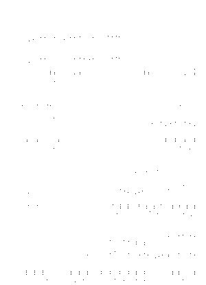 Pa1582