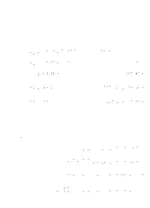 Pa1584