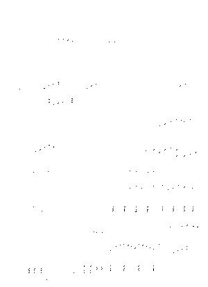 Pa1593
