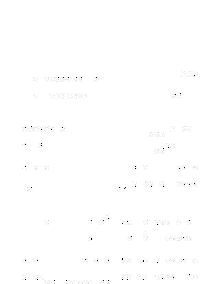 Pa1608