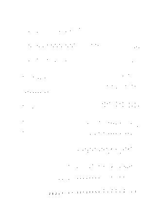 Pa1620