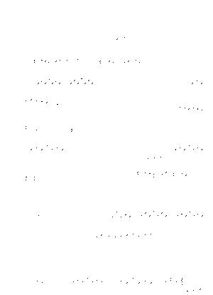 Pa1641