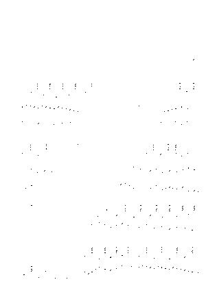 Pa1673