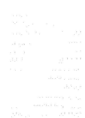 Pa1674