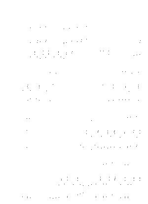 Pa1679