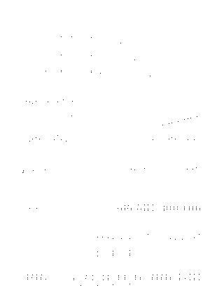 Pa1692