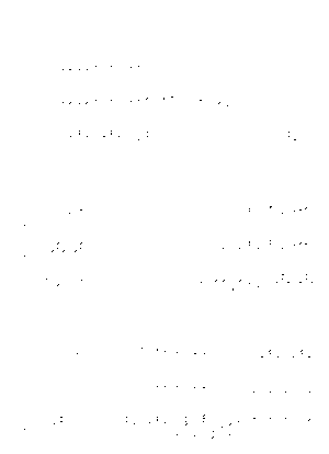 Pa1705
