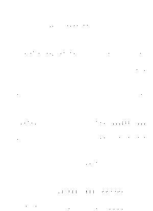 Pa1730