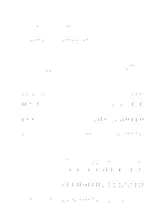 Pa1733