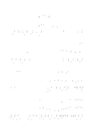 Pa1740