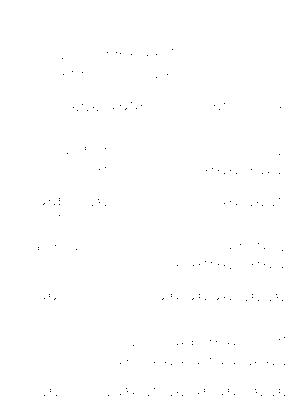 Pa1741