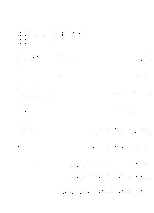 Pa1742