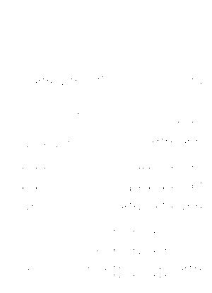 Pa1743