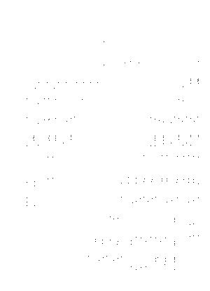 Pa1744