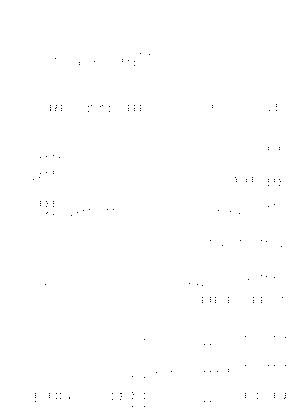 Pa1745