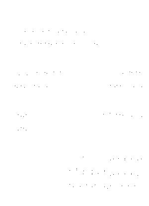 Pa1746