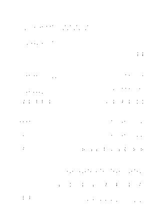 Pa1747
