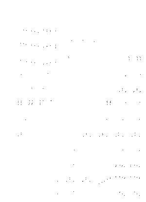 Pa1753