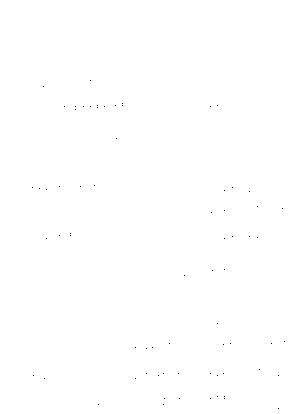 Pa1754