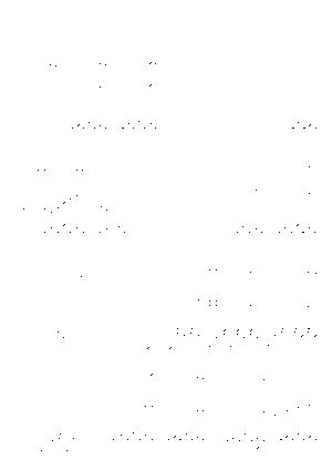 Pa1755