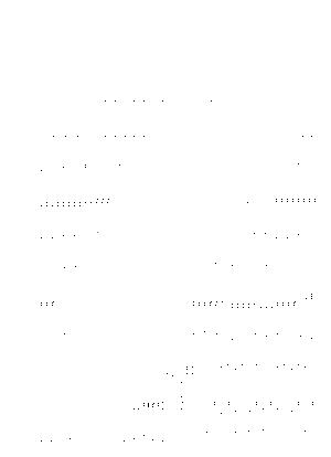 Pa1757