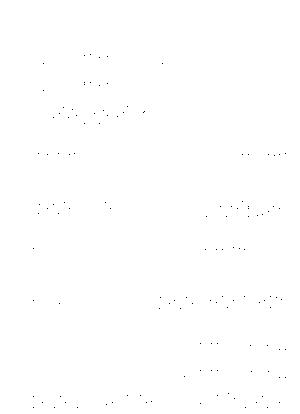 Pa1758