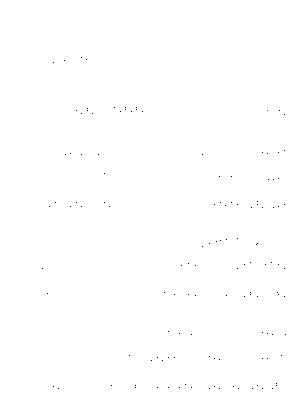 Pa1765
