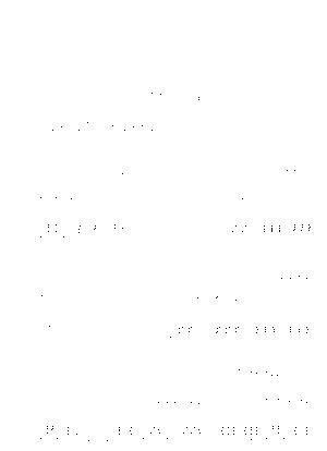 Pa1766