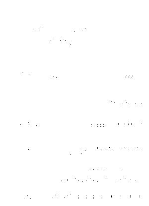 Pa1772