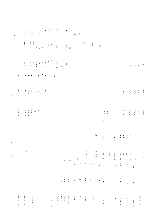 Pa1773