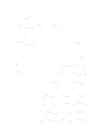 Pa1775