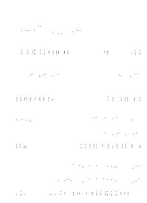 Pa1778