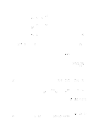 Pa1783