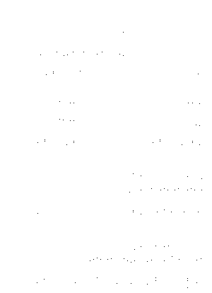 Pa1784