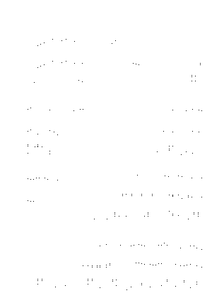 Pa1785