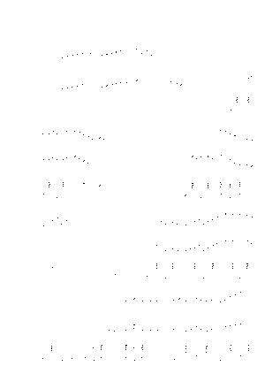 Pa1786