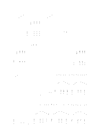 Pa1789