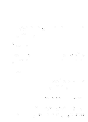 Pa1792