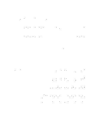Pa1793