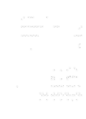 Pa1794