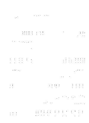 Pa1800