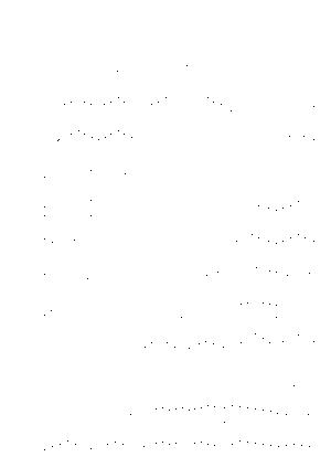 Pa1801