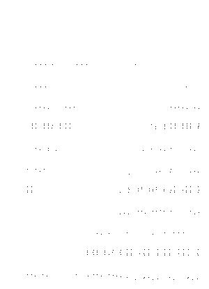 Pa1806