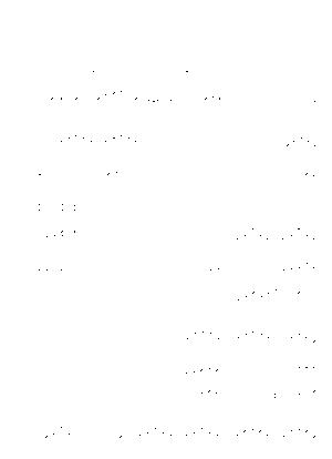 Pa1807