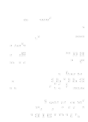 Pa1808